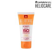 杜克H Heliocare 艾莉卡防曬霜SPF50 50ml 西班牙原裝進口 【公司貨】 【SP嚴選家】