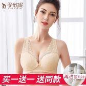 哺乳文胸喂奶防下垂夏季聚攏有型上托懷孕期孕婦內衣胸罩薄款超薄