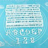 【可愛型字母數字壓模CA193】NO135烘焙用品 切模【八八八】e網購