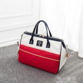 防水韓版行李包女手提旅行包大容量輕便短途小旅游袋行李袋男健身   莉卡嚴選