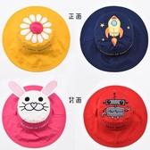 寶寶帽子春夏雙面帶遮陽帽純棉大帽檐沙灘帽嬰兒太陽帽漁夫帽防曬