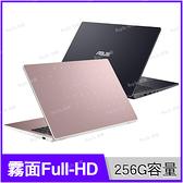 華碩 ASUS E510MA 玫瑰金/星夜黑 超值文書筆電【送128G SSD/N4120/15.6吋/FHD/intel/Win10 S/Buy3c奇展】E510