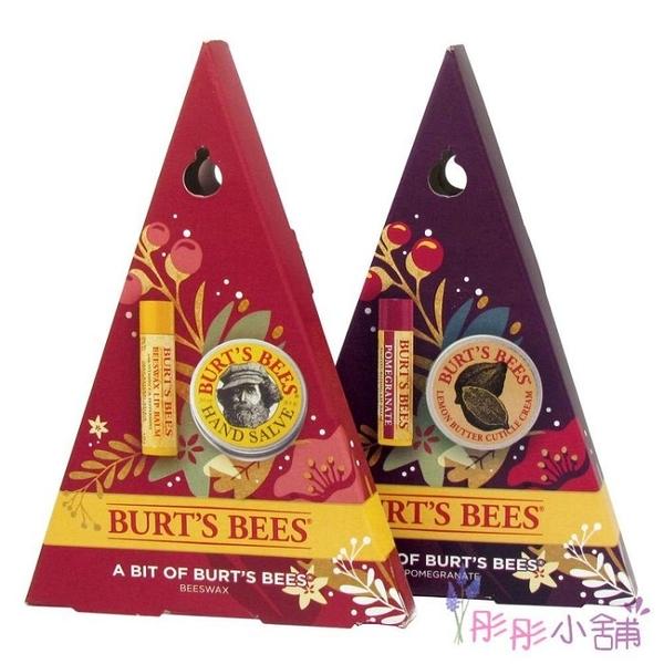 Burt's Bees 蜜蜂爺爺 假期禮盒組 2件組系列 護唇膏+檸檬油指甲修護霜8.5g 禮盒【彤彤小舖】