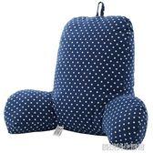 護腰大號腰靠座椅靠墊抱枕辦公室腰枕椅子靠背墊孕婦床頭靠枕腰墊 YDL