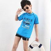 男童分體防曬泳裝沖浪服大碼男孩兒童游泳衣學生短袖平角泳褲套裝