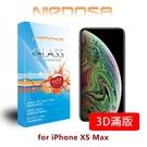 【愛瘋潮】NIRDOSA 全滿版 iPhone XS Max 6.5吋 9H 0.26mm 鋼化玻璃 螢幕保護貼