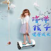 智慧電動自行平衡車雙輪體感車兩輪成人代步車思維車兒童igo  時尚潮流