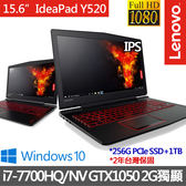 ★效能再升級★ 【Lenovo】 Y520 80WK00VJTW 15.6吋i7-7700HQ四核1TB+256G SSD雙碟GTX1050獨顯FHD IPS電競筆電