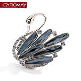 每週新品 韓國氣質黑天鵝胸針胸花女 外套大衣別針毛衣扣領針衣服配飾徽章