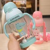 水壺 兒童水杯隨手杯寶寶水壺吸管杯帶刻度手柄防摔夏天可愛卡通幼兒園