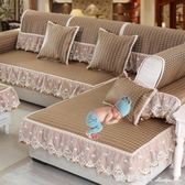 沙髮涼席墊客廳冰絲防滑夏天款歐式現代簡約套罩藤席布藝坐墊 瑪麗蓮安YXS