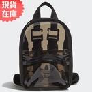 【現貨】Adidas Originals 背包 後背包 小包 休閒 透明 黑【運動世界】H51000