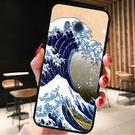 [U11 硬殼] HTC u11 U-3u u3u 手機殼 外殼 神奈川衝浪裏