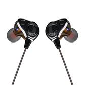 四核雙動圈耳機入耳式重低音掛耳式有線