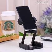 金屬折疊懶人手機桌面支架俯拍通用快手直播錄像拍照視頻拍攝架子  育心小館