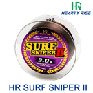 漁拓釣具 HR SURF SNIPER II 300M 咖啡 #5.0 #6.0 (母線)