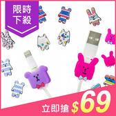 宇宙人USB保護線套(1組2入) 款式可選【小三美日】$99