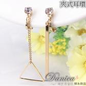 無耳洞耳環 現貨 韓國氣質甜美幾何 三角型 直條 不對稱 水鑽 長 夾式耳環 S92437 Danica 韓系飾品