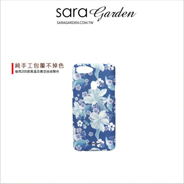客製化 手機殼 OPPO R11 R11s R9 R9s Plus F3 A39 A57 保護殼 紫羅蘭碎花