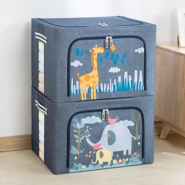 裝衣服收納箱布藝整理盒儲物箱子大號摺疊衣櫃衣物筐袋子家用神器 「雙11狂歡購」