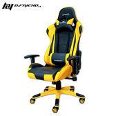 B.Friend GC03 電競專用椅 電競椅 賽車椅 - 黃黑  (本產品為DIY 自行組裝產品)