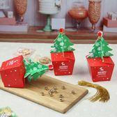 10個裝 圣誕包裝盒餅干糖果盒蛋糕盒蘋果盒【奈良優品】