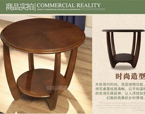 好戰友美式沙發邊幾實木角幾小圓桌子  (小呎寸)