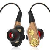 四核雙動圈耳機入耳式有線重低音炮安卓蘋果手機通用魔音耳塞   蓓娜衣都