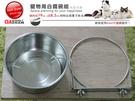 【空間特工】 全新 大型犬白鐵狗碗架組 1號不鏽鋼寵物碗 餐具 大碗犬碗 進食碗架 大型龜碗