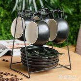 咖啡杯套裝 歐式簡約骨瓷咖啡杯陶瓷創意 ZB1685『時尚玩家』