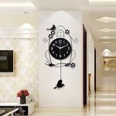 鐘表掛鐘客廳靜音個性家用小鳥時鐘創意現代裝飾大氣臥室時尚掛表 igo  伊衫風尚