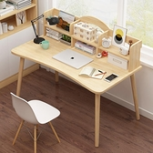 電腦桌 電腦桌簡約家用臥室現代租房角落書桌書架學生寫字桌學習桌小桌子【幸福小屋】