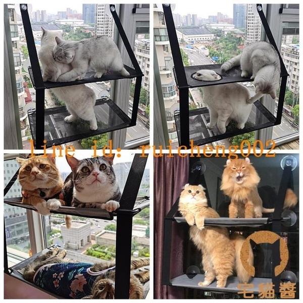 貓吊床雙層吸盤陽臺玻璃懸掛式夏天嗮太陽秋千吊籃貓窩【宅貓醬】