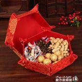 雷運 結婚紅色綢布喜糖果盤中式創意婚禮布置喜慶瓜果盤 婚慶用品魔方數碼館