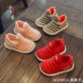 兒童鞋子透氣防滑軟底女童男童休閒運動鞋寶寶學步鞋 莫妮卡小屋