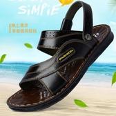 涼鞋 拖鞋男夏季沙灘鞋防滑中老年兩用軟底大碼休閒真皮男涼鞋