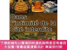 簡體書-十日到貨 R3YY【漫遊北京--帝後生活 Dans l'intimite de la Cite interdite】 9...