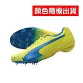 PUMA Bolt EvoSPEED Electric v2 限定 男女田徑釘鞋(≡排汗專家≡