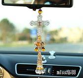汽車十字架掛件車內平安水晶琉璃高檔車載飾品『miss洛羽』 JL2341