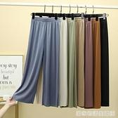 冰絲寬管褲女夏季薄款高腰寬鬆垂感新款九分顯瘦直筒休閒褲子 居家物語