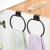 ♚MY COLOR♚門背式圓形毛巾架 廚房 櫥櫃 鐵藝 抹布架 多用途 掛毛巾 掛架 雜物 家用 【P563】