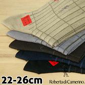 【衣襪酷】Roberta 諾貝達 質感絲光棉格紋紳士襪 舒適好穿《長襪/男襪/休閒襪》