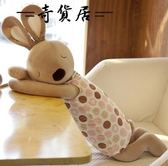 可愛枕頭兔子安撫抱枕長條布偶 70厘米