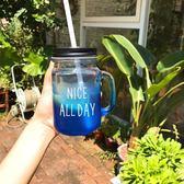 手柄漸變英文吸管公雞梅森杯男女學生咖啡廳果汁飲料玻璃杯子 亞斯藍