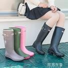 雨鞋 雨鞋女時尚款防滑雨靴成人水靴高筒搭扣水鞋防水馬丁靴長筒套鞋子 阿薩布魯