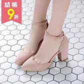 amai舒適首選-浪漫花瓣尖頭繫踝粗跟鞋 粉