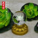 佛教法會祈福燈佛堂供燈長明燈七彩變光水晶...