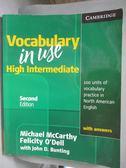 【書寶二手書T4/語言學習_PLX】Vocabulary in Use: High Intermediate_McCar