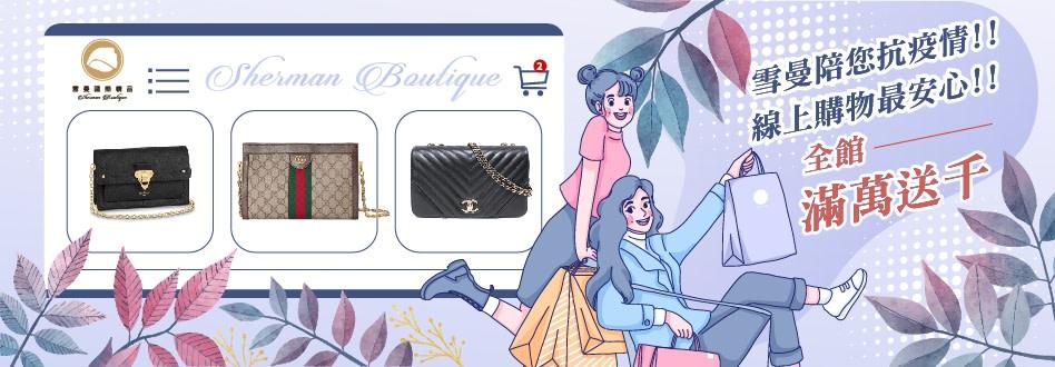 shermanboutique-headscarf-9240xf4x0948x0330-m.jpg