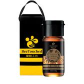 蜜蜂工坊 金選台灣蜂蜜700g+單入提盒